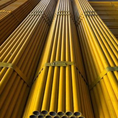 貴州鍍鋅鋼管_習水鍍鋅鋼管_習水架子管價格