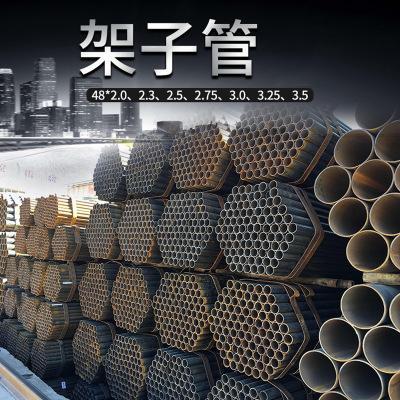 紅河鍍鋅鋼管_彌勒鍍鋅鋼管_彌勒架子管價格