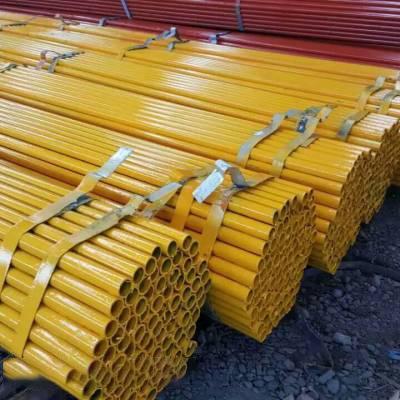 紅河鍍鋅鋼管_個舊鍍鋅鋼管_個舊架子管價格