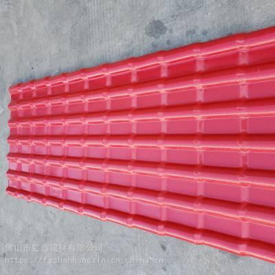 西藏樹脂瓦_白朗樹脂瓦_白朗樹脂瓦價格