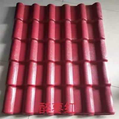 貴州樹脂瓦_貴陽樹脂瓦廠家_貴陽樹脂瓦價格