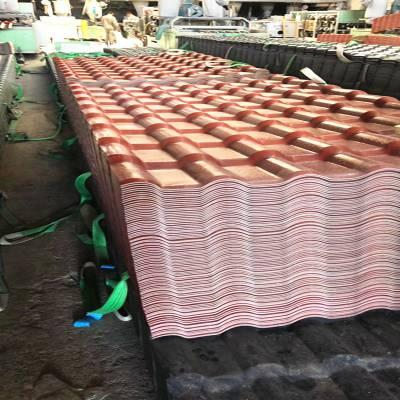 西藏樹脂瓦_拉孜樹脂瓦_拉孜樹脂瓦價格