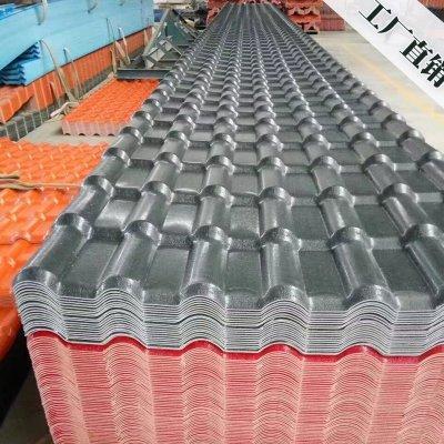 西藏樹脂瓦_日土樹脂瓦_日土樹脂瓦價格