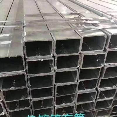 西藏鍍鋅鋼管_桑日鍍鋅鋼管_桑日鍍鋅鋼管價格