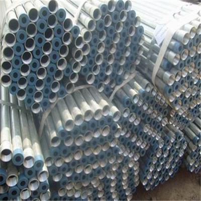 貴州鍍鋅鋼管_鎮遠鍍鋅鋼管_鎮遠鍍鋅鋼管價格