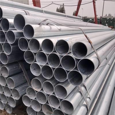 西藏鍍鋅鋼管_察隅鍍鋅鋼管_察隅鍍鋅鋼管價格