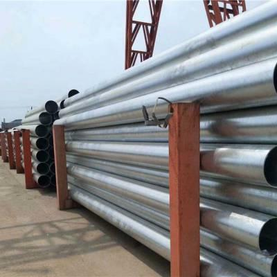 貴州鍍鋅鋼管_從江鍍鋅鋼管_從江鍍鋅鋼管價格