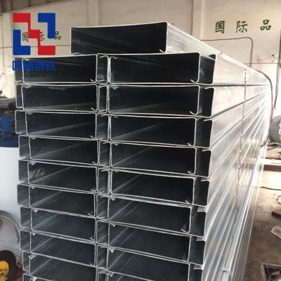 六盤水c型鋼,水城c型鋼,水城槽鋼價格