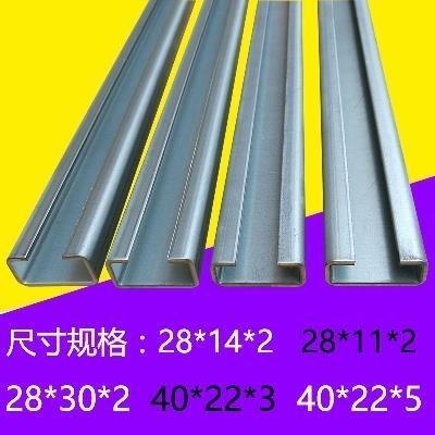 六盤水c型鋼_六盤水c型鋼廠家_六盤水c型鋼價格