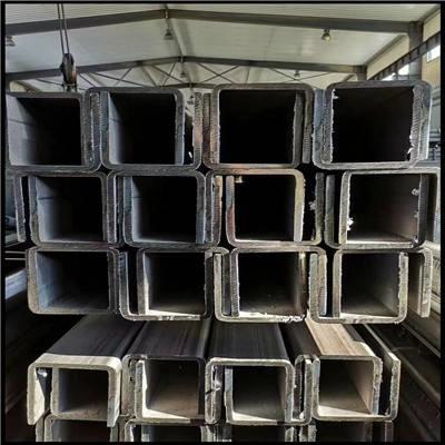 六盤水c型鋼,六盤水c型鋼廠家,六盤水槽鋼價格