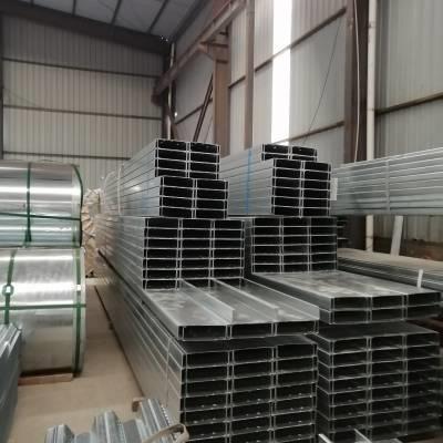 西昌c型鋼_冕寧c型鋼_冕寧c型鋼價格