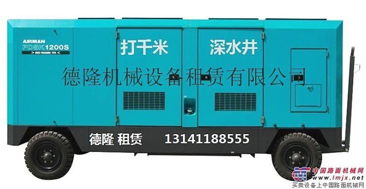 出租柴油动力空压机租赁空气压缩机出租空压机
