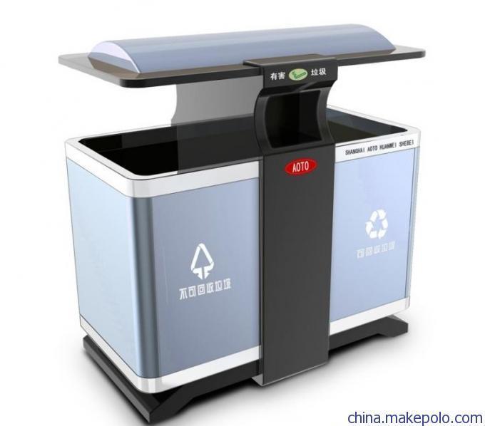 安徽芜湖环保垃圾桶厂家