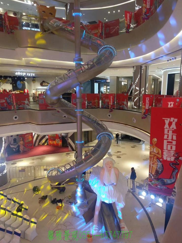 安徽黄山新型滑梯组合厂家
