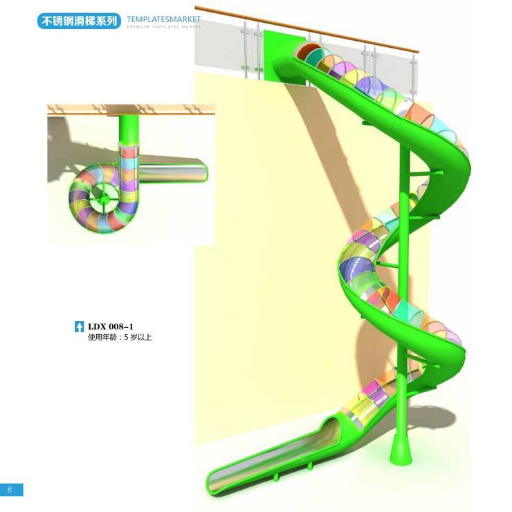 安徽合肥新型滑梯组合厂家