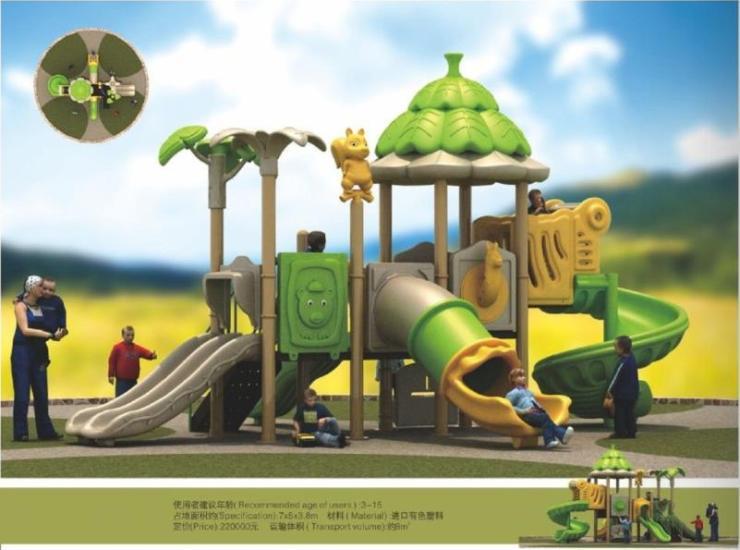 安徽合肥儿童游乐设备价格