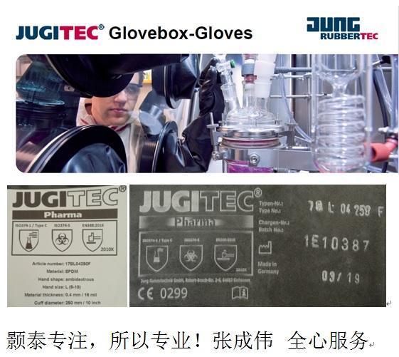 中国总代现货隔离箱手套 8B1532 7Y1532A