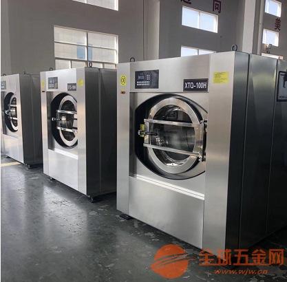 淄博工业洗衣机价格