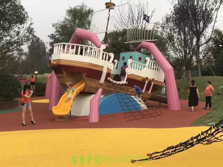 安徽阜阳公园滑滑梯定制
