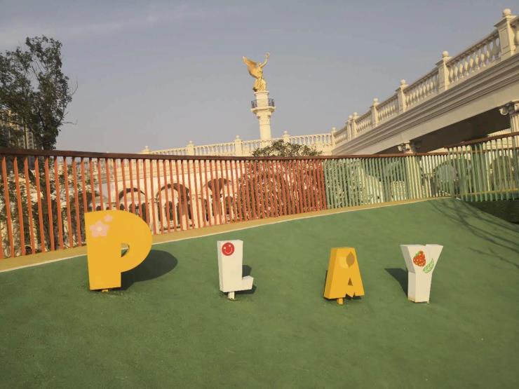 安徽滁州幼儿园游乐设施定做