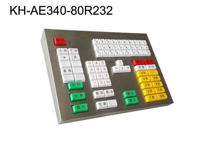 浙江西湖工业收费键盘生产