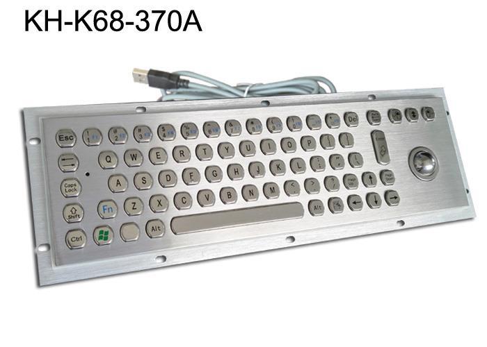 杭州带轨迹球防爆键盘生产