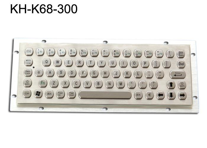 本安型工业用金属键盘厂家采购