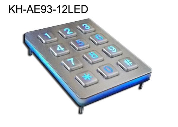 高品质金属键盘