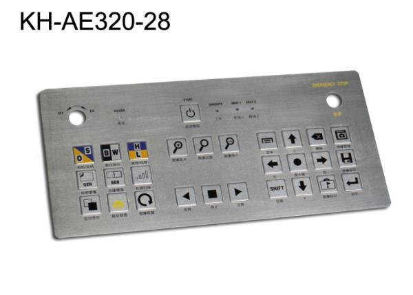定制行李安检机键盘