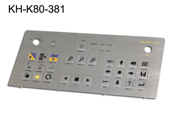 行李安检机键盘