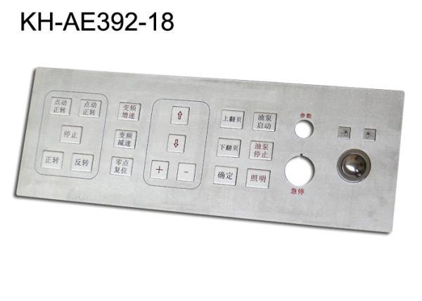 矿用不锈钢键盘