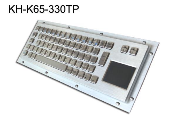 广东带触摸板键盘 带触摸板键盘厂家