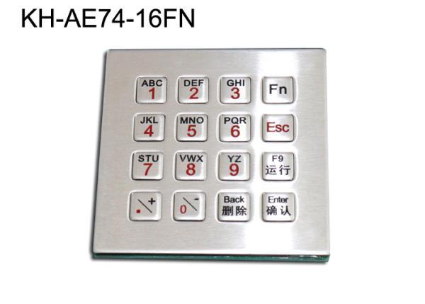 PC金属键盘