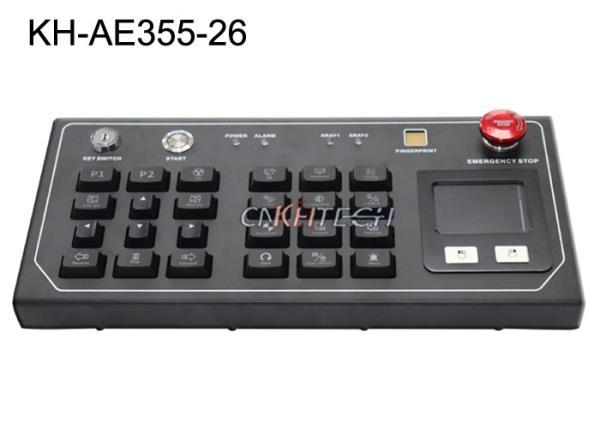 X光安检机键盘