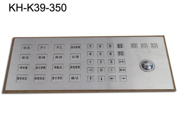广东深圳定制金属工业键盘