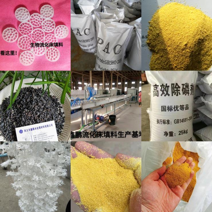 (廣東陽離子聚丙烯酰胺—市場行情
