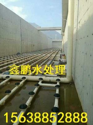 (廣西壯族自治區陽離子聚丙烯酰胺—生產廠家