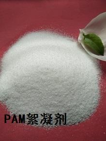 (四川陰離子聚丙烯酰胺—多少錢一噸