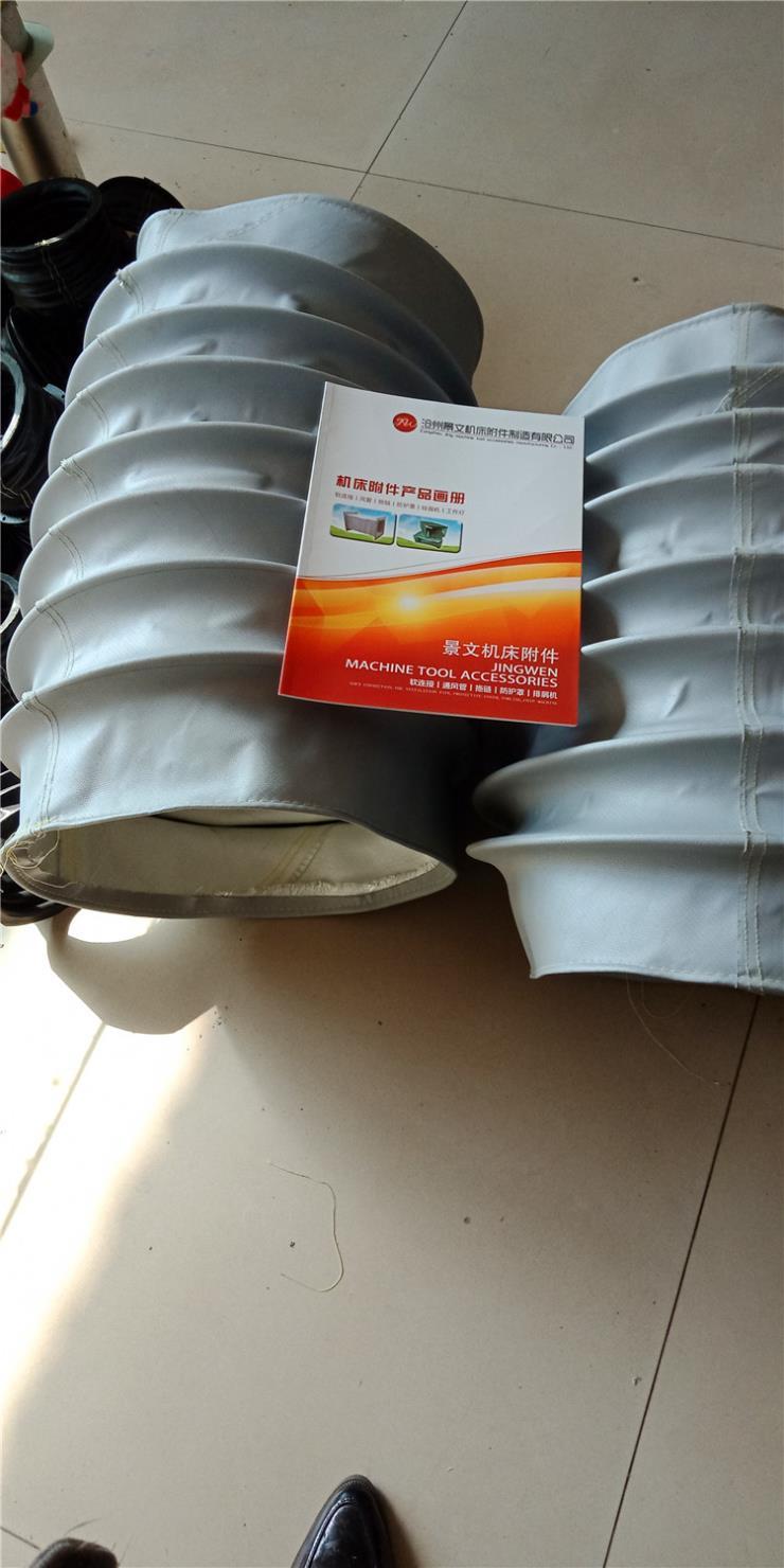 鍋爐防火高溫伸縮管哪里有生產的?