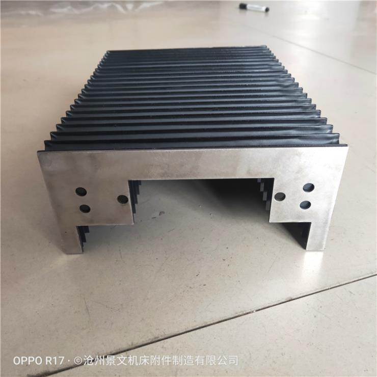 专业的机床风琴防护罩