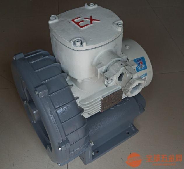 高压防爆鼓风机 EX-G-3 2.2KW现货供应