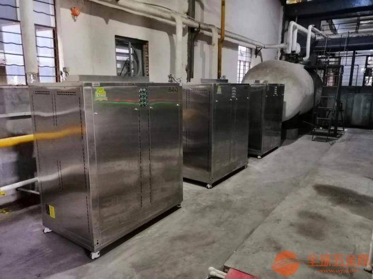 清洗消毒蒸汽炉-5s出蒸汽