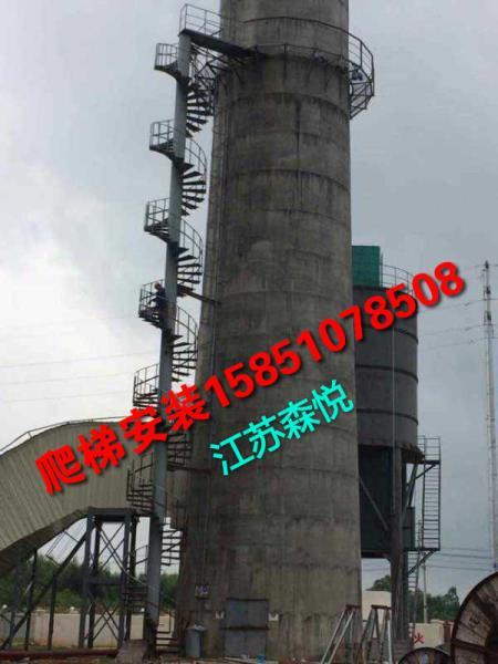 泰安烟囱爬梯安装公司