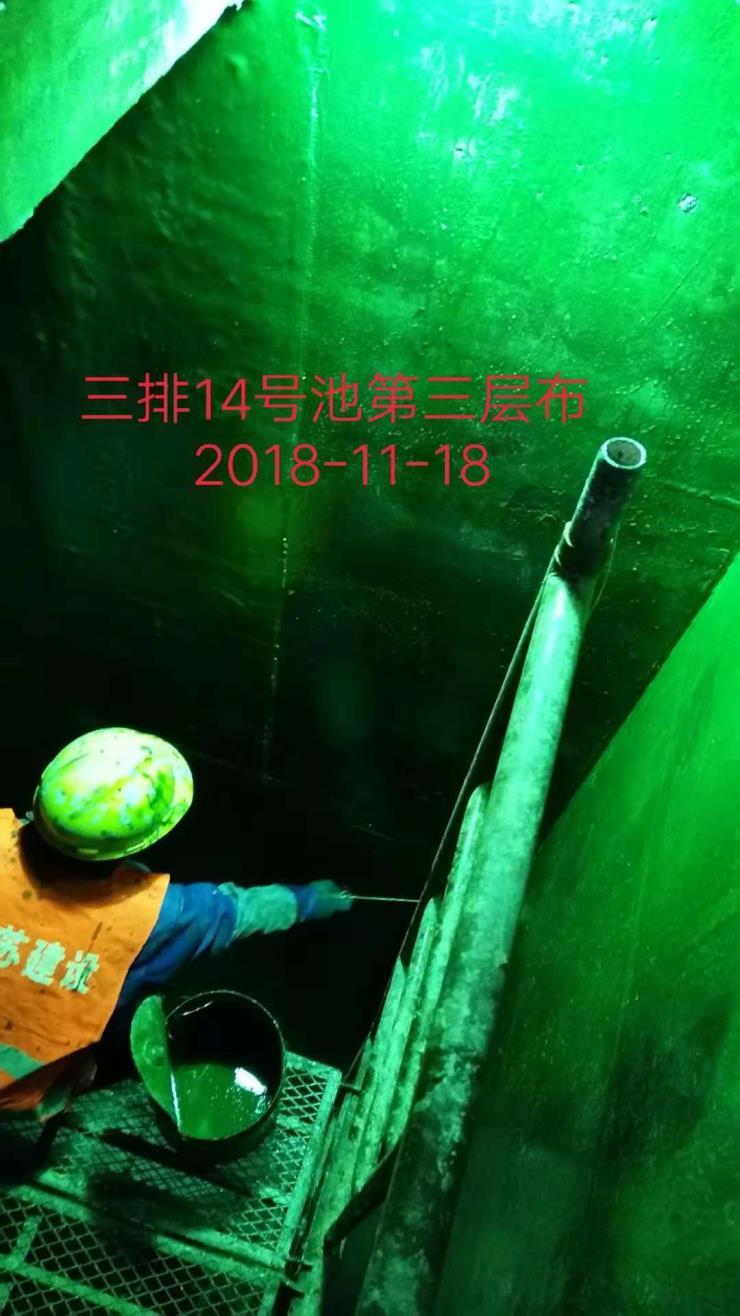 江苏南通海安玻璃钢防腐公司