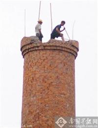 灯塔人工烟囱爆破拆除单位