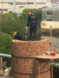 辽阳县钢烟囱拆除哪里有