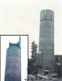 铁岭县烟囱拆除在亚博能安全取款吗