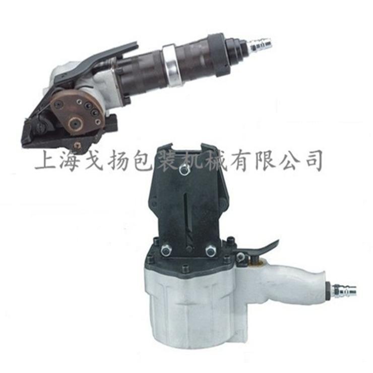 KZLS-32分离式打包机 钢带打包机生产厂家