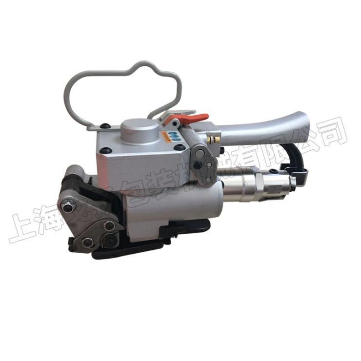 CMV-19气动塑钢带打包机批发 铝锭打包机