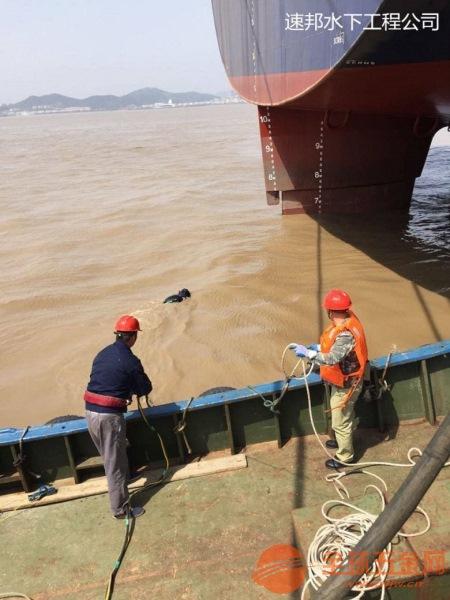 朝阳县60米砖烟囱粉刷